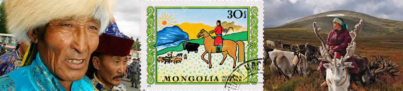 Mongolia Stamp | Child | Man